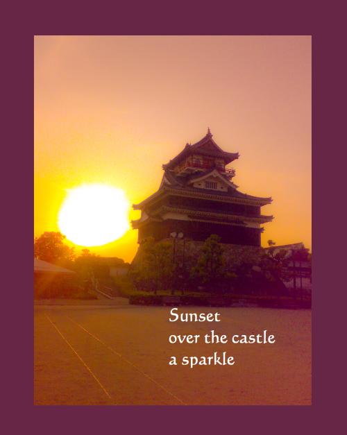 ! a sparkle