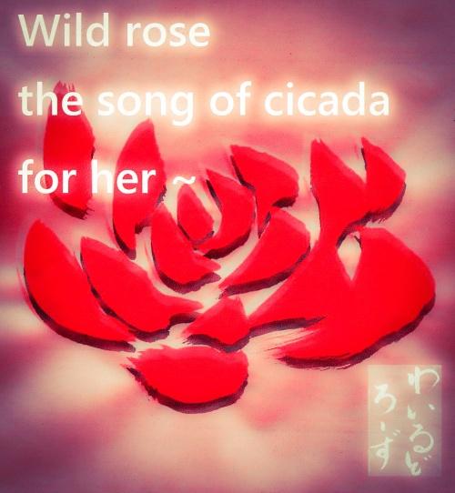 ! ART Rose