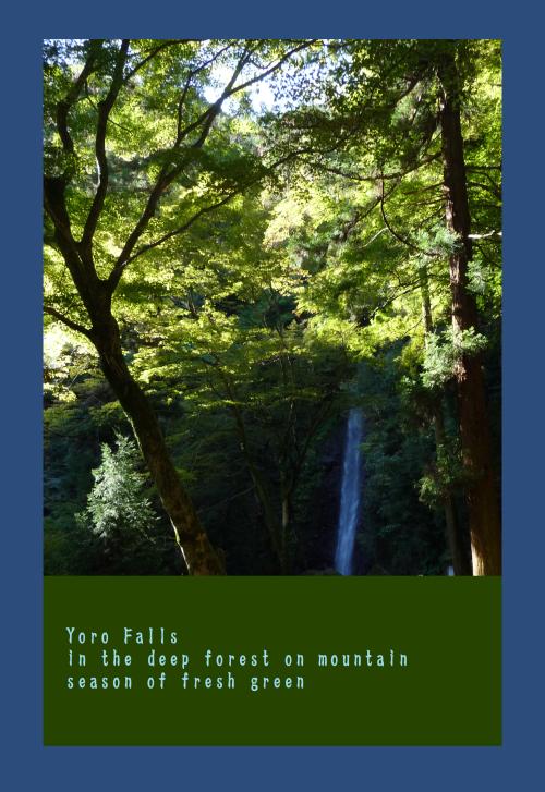 Yoro Falls haiku